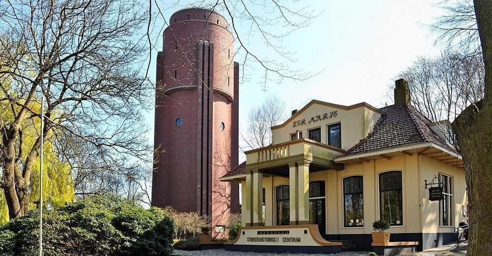 Streekhistorisch-Centrum